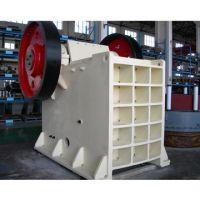 Jaw Crusher Mill Automatic Hydraulic Brick Making machine Stone Produc
