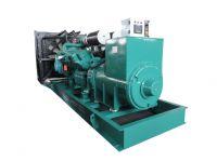 Imported Cummins generator 1000KW/1250KVA