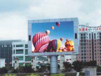 P25 LED Display Outdoor Virtual Full-Color Display