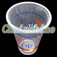 Disposable PP Cups