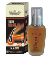 Special Functional Bald-spot Control Essence