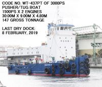 USED PUSHER BOAT/TUG BOAT OF 3000PS ENGINE FOR SALE IN JAPAN