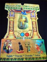 sell papyrus calendar  wall and desk