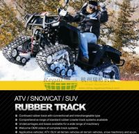 Rubber Track Conversion Kits (SUV & ATV)