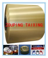 5182 aluminium coil for easy open lids