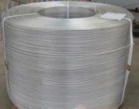 aluminium wire rod ec grade 1350
