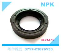 Isuzu Oil Seals
