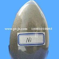Ni-based self-fluxing alloy powder