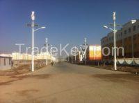 wind and solar hybrid street light system