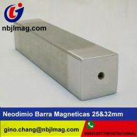 square magnetic bar(iman magneticas) 10, 000 gauss