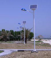 Sell solar street light/solar road light/solar street lamp/solar road