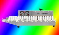 Automatic Induction Aluminum Foil Sealing Machine