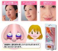 Super Nasal Filter