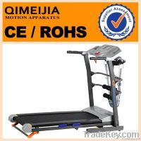 Hot sale multifunction sport equipment motorized folding treadmill