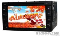 Car Dvd Player (with gps)