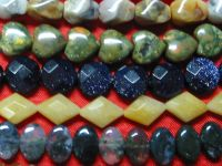 Crazy lace agate , Rhyolite, Blue sandstone, Yellow jade , Moss agate,