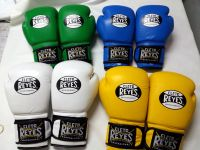 Boxing gloves Professional mexican style cleto reyes boxing gloves
