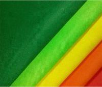 pp spun bonded non woven fabrics