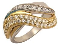 14 K Gold  Ring With Cz