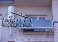 balcony wall hung solar water heater