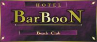 barboon hotel & beach club