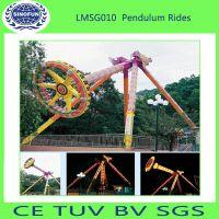 [Sinofun Rides] big pendulum swing pendulum amusement park equipment rides