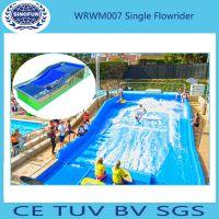 [Sinofun Rides] single flowride surf slide water park rides