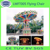 [Sinofun Rides] flying chair swing chair amusement park rides