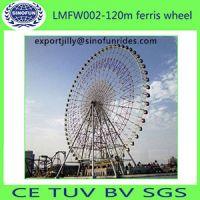 ferris wheel for sale Price, 120m ferris wheel China manufacturer