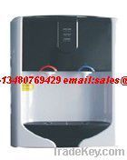Water dispenser/water cooler YLR2-5-X(161T)