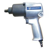 Air Impact Wrench (Air Wrench)