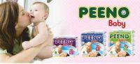 Peeno Harris Baby Diapers Super Packs