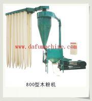 wood flour machine