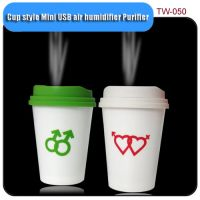 USB Mini Air Humidifier Purifier