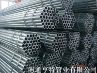 Steel Pipe/ welded tube/ galvanized tubes/ seamless pipes