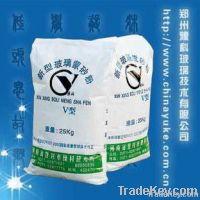 YK acid based glass frosting powder