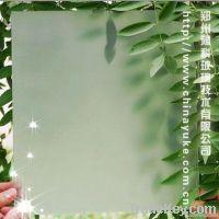 YK water based glass frosting powder