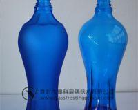 YK Glass Frosting Powder for glass decor