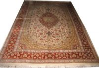 QUM PERSIAN CARPET