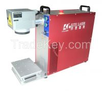 Laser Marking Machine For Metallic Materials