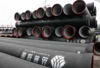 ductile cast iron pipe and fittings(DCI)