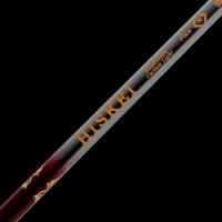 [HISKEI] WAVE SHAFT HKW-128