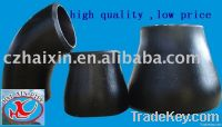 ANSI B16.9 carbon steel concentric reducer supplier