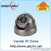 CCTV Dome Camera (Professional Outdoor IR)
