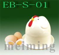 Microware Egg Boiler