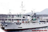 Fisheries Research Vessel GT108 - ship