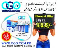water filter price in Pakistan