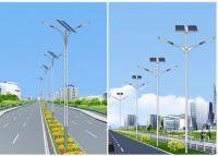 led road light/led courtyard lighting/led lights