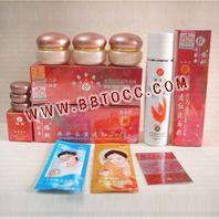 YiQi Beauty Whitening 2+1