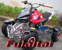 Mini Quad/Mini ATV/Quad Bike
